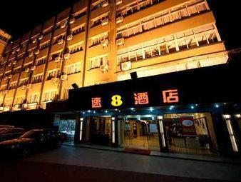 Super 8 Hotel Hangzhou Chengzhan Reviews