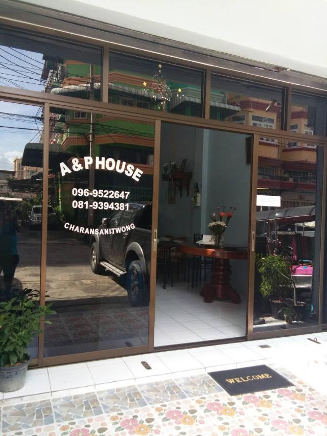 เอ แอนด์ พี เฮาส์ จรัญสนิทวงศ์ – A & P House Charansanitwong