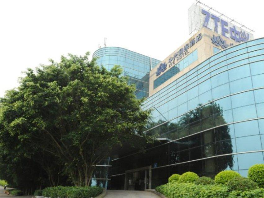 ZTE Hotel Shenzhen – Hotel Reviews, Photos & Room Prices