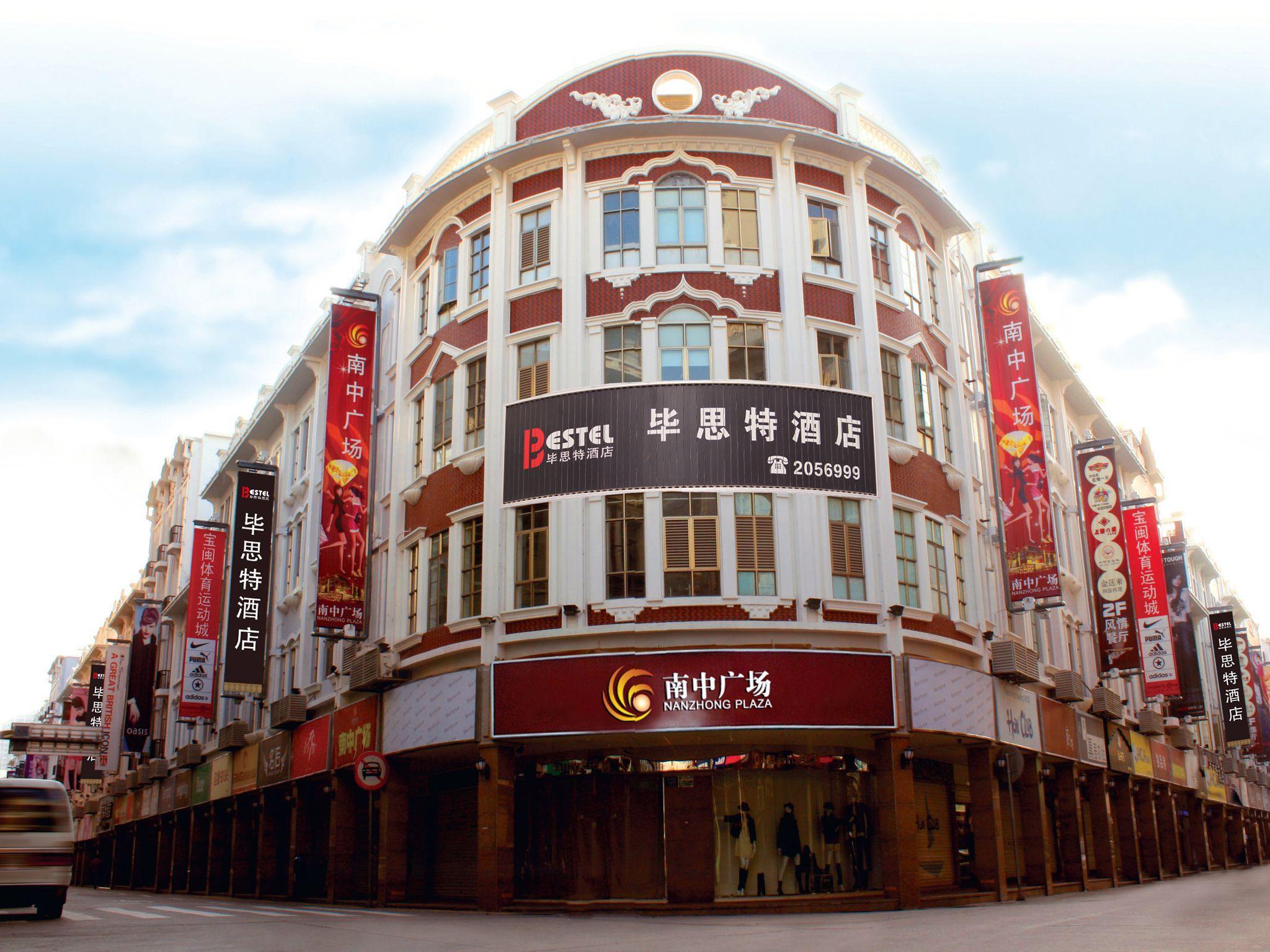 Xiamen Bestel Hotel