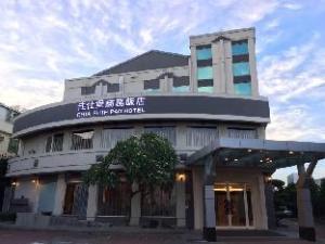 チア シー パオ ホテル (Chia Shih Pao Hotel)