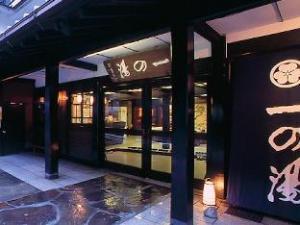 Tounosawa Ichinoyu Honkan Hotel