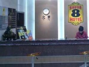 Super 8 Hotel Bengbu Railway Station