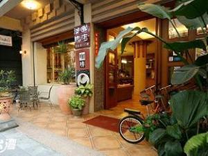 澄园休闲旅店 (Cherng Yuan Hotel)