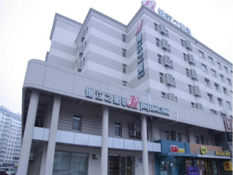 Jinjiang Inn Chuangchun Quanan Spuare Reviews