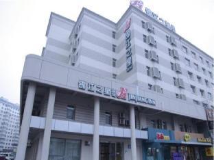Jinjiang Inn Chuangchun Quanan Spuare