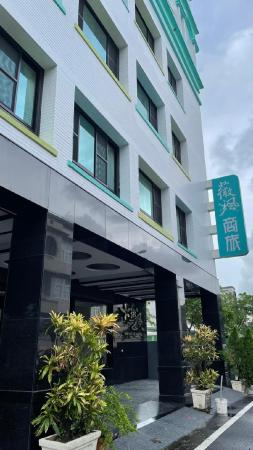Weifeng Guest House Pingtung