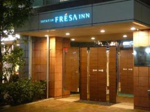 關於相鐵FRESA INN - 鎌倉大船 (Sotetsu Fresa Inn Kamakura Ofuna)
