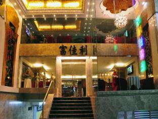 Phu Giai Loi Hotel - Ho Chi Minh City