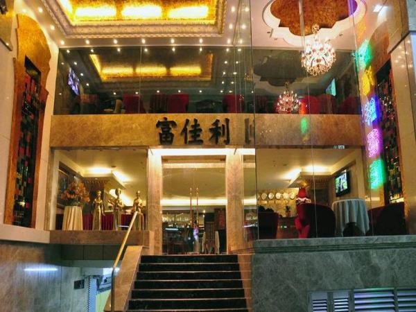 Phu Giai Loi Hotel Ho Chi Minh City