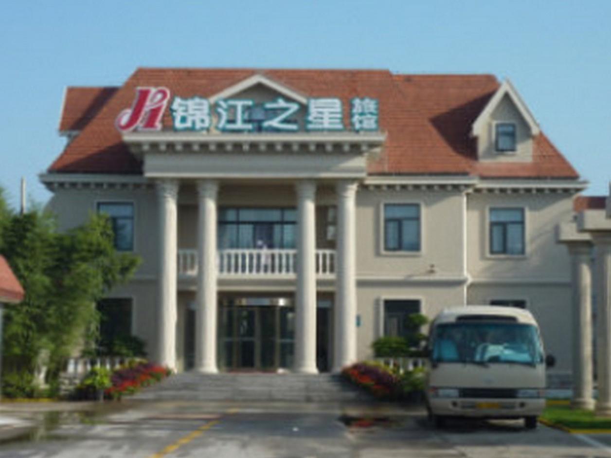 Jinjiang Inn Qufu Municipality