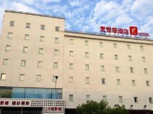 ehotel Dongguan Qingxi