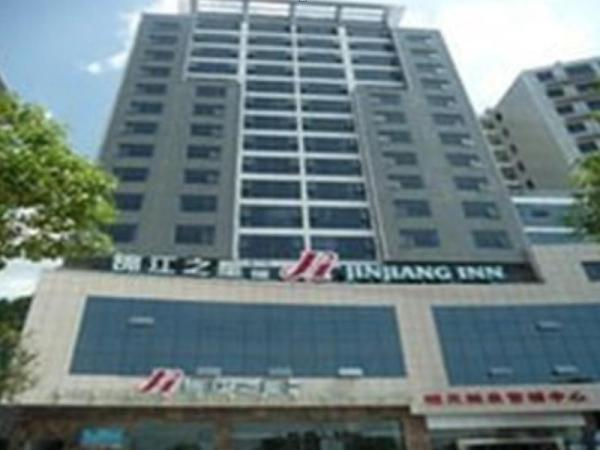 Jinjiang Inn Shiyan Beijing Road Shiyan
