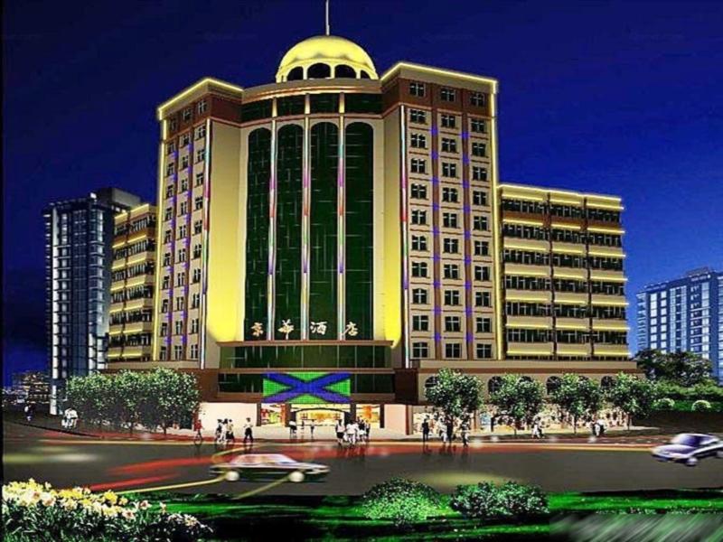 Jing Hua Hotel Reviews