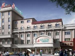 Jinjiang Inn Fuding Taimu Avenue
