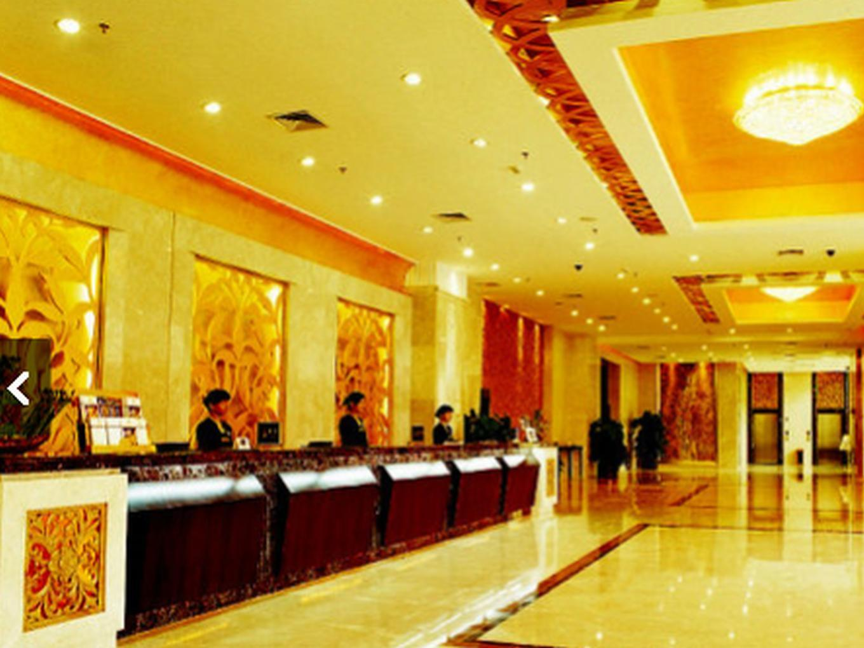 YiFeng Business Hotel 1