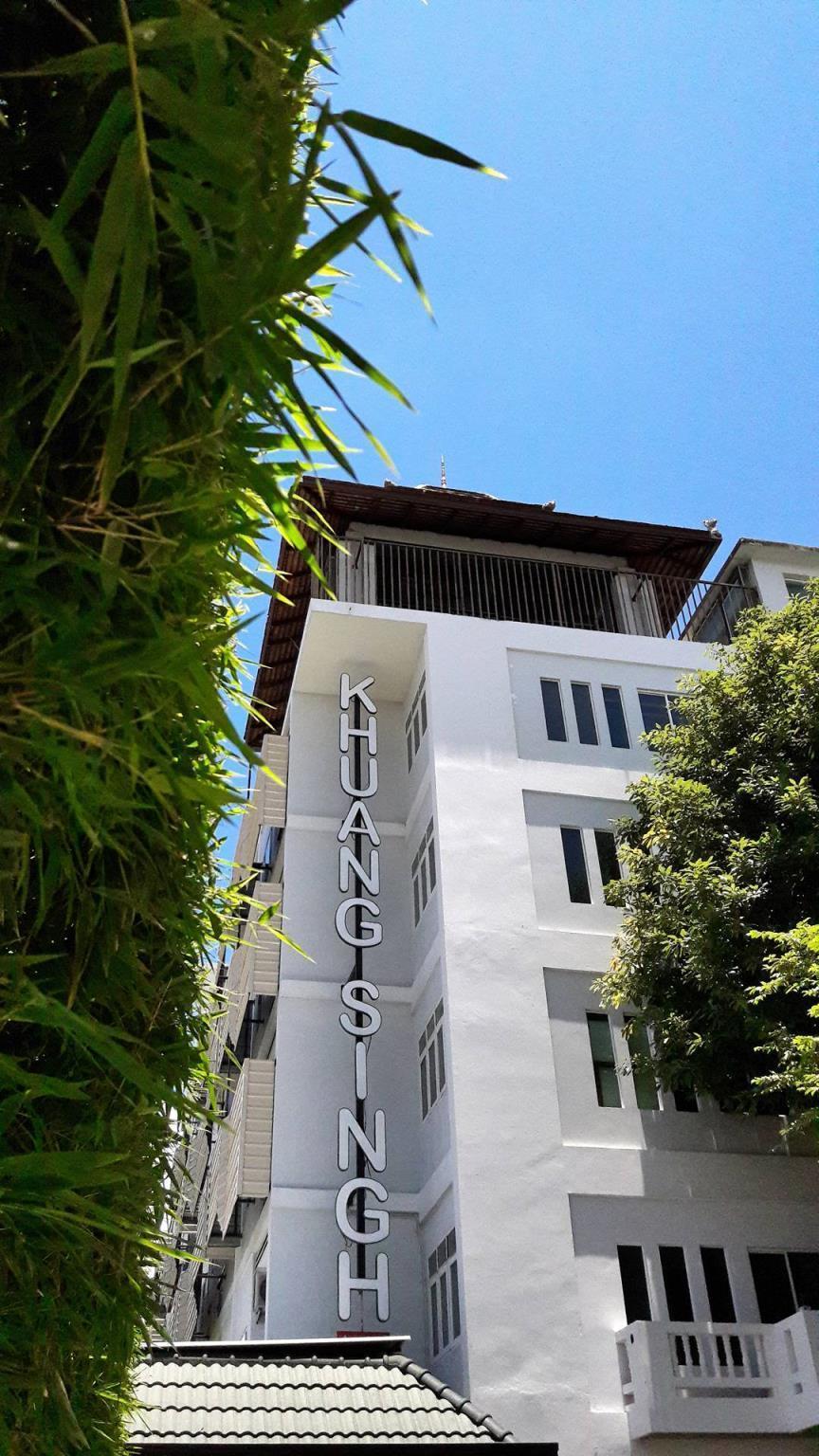 Khuang Singh Residence Chiang Mai ข่วงสิงห์ เรสซิเดนซ์ เชียงใหม่