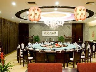 Фото отеля Huangshan Tiandu International Hotel