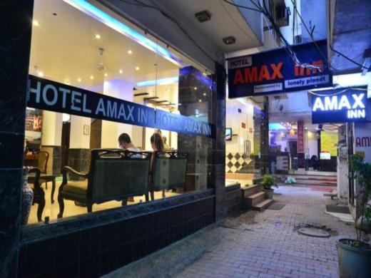 Hotel Amax Inn