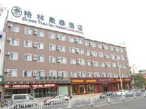 Greentree Inn Huainan South RenMing Road Hotel