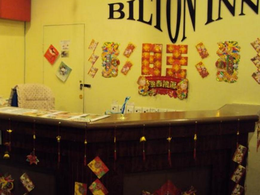 Bilton Inn