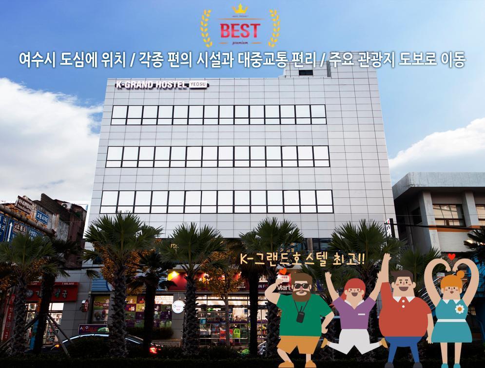 K Grand Hostel Yeosu