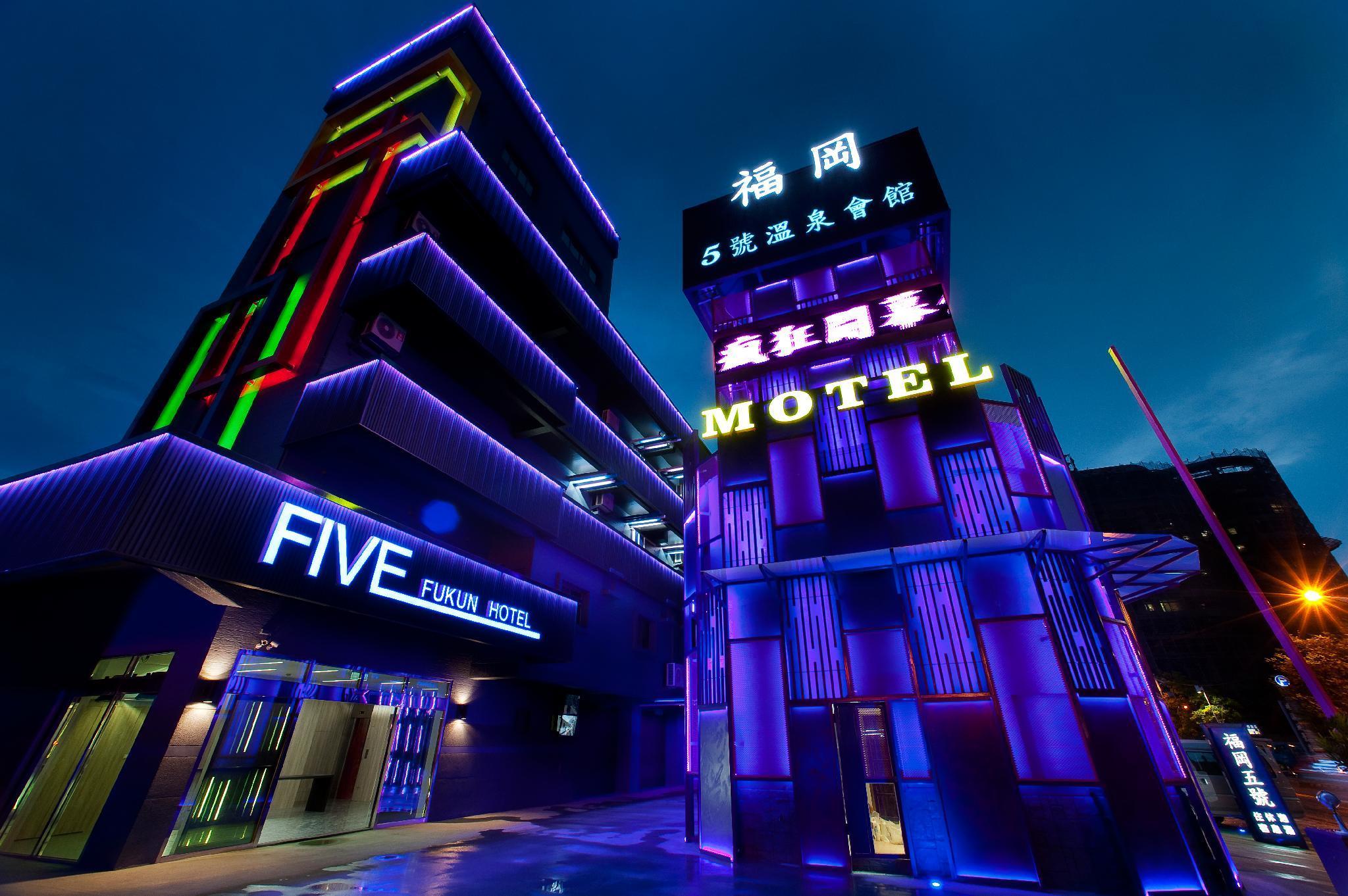 Fukun 5 Motel