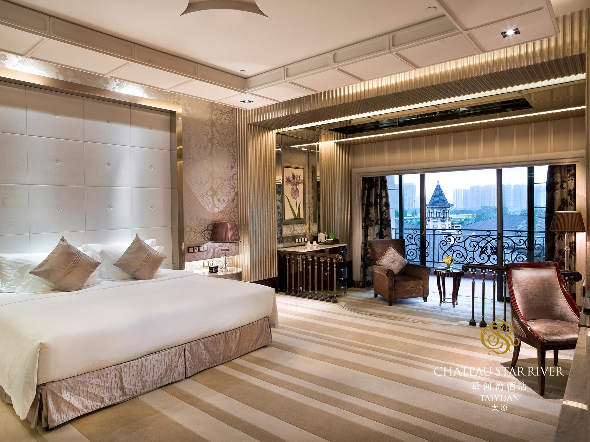 Reviews Chateau Star River Taiyuan