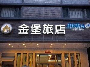 Jin Bao Hotel