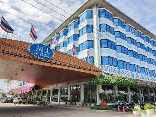 The Majestic Sakon Nakhon Hotel โรงแรมเดอะ มาเจสติค สกลนคร