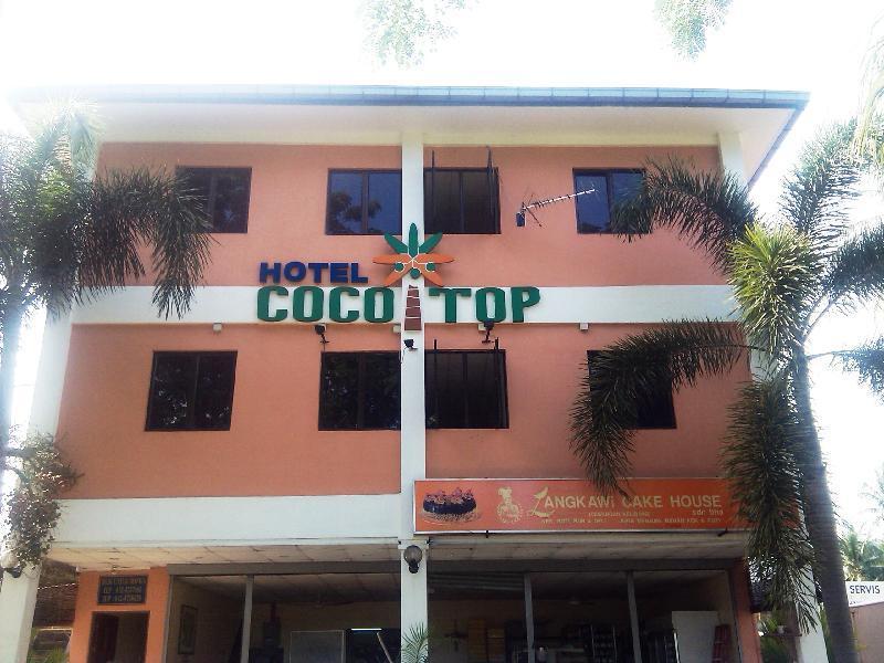 ホテル ココトップ