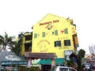 Discovery Cafe & Guesthouse