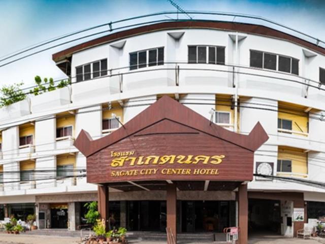 โรงแรมสาเกตุนคร ร้อยเอ็ด – Sagatenakorn Hotel