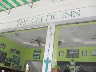 ザ セルティック イン The Celtic Inn