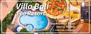 ヴィラ バリ エコ リゾート Villa Bali Eco Resort