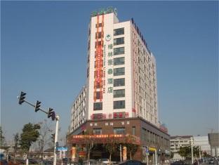 GreenTree Inn Changzhou Jiulong Commodity Market Express Hotel Reviews