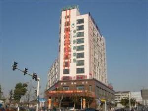 GreenTree Inn Changzhou Jiulong Commodity Market Express Hotel