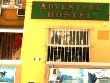 Adventure House
