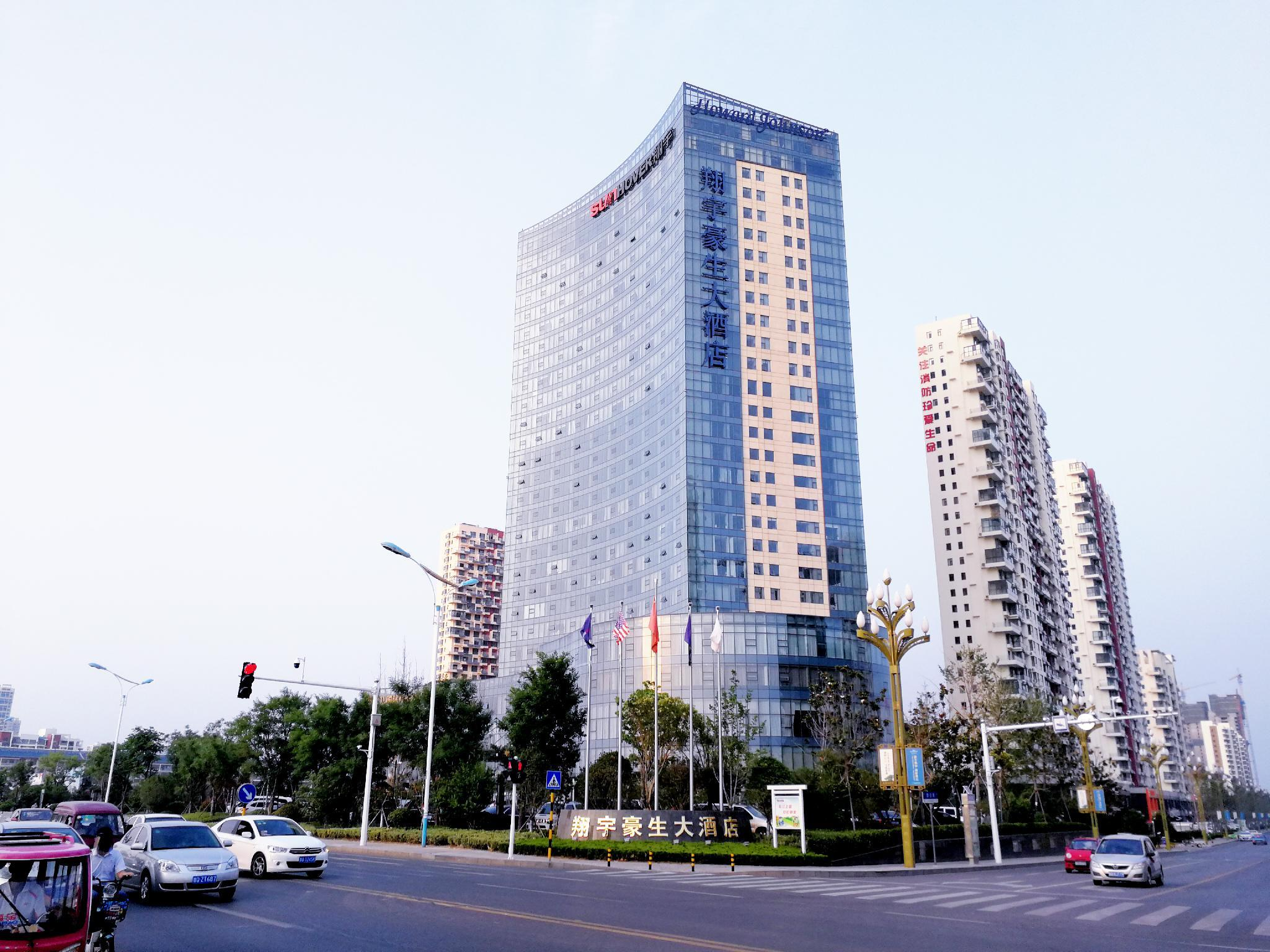 Howard Johnson Xiangyu Plaza Linyi