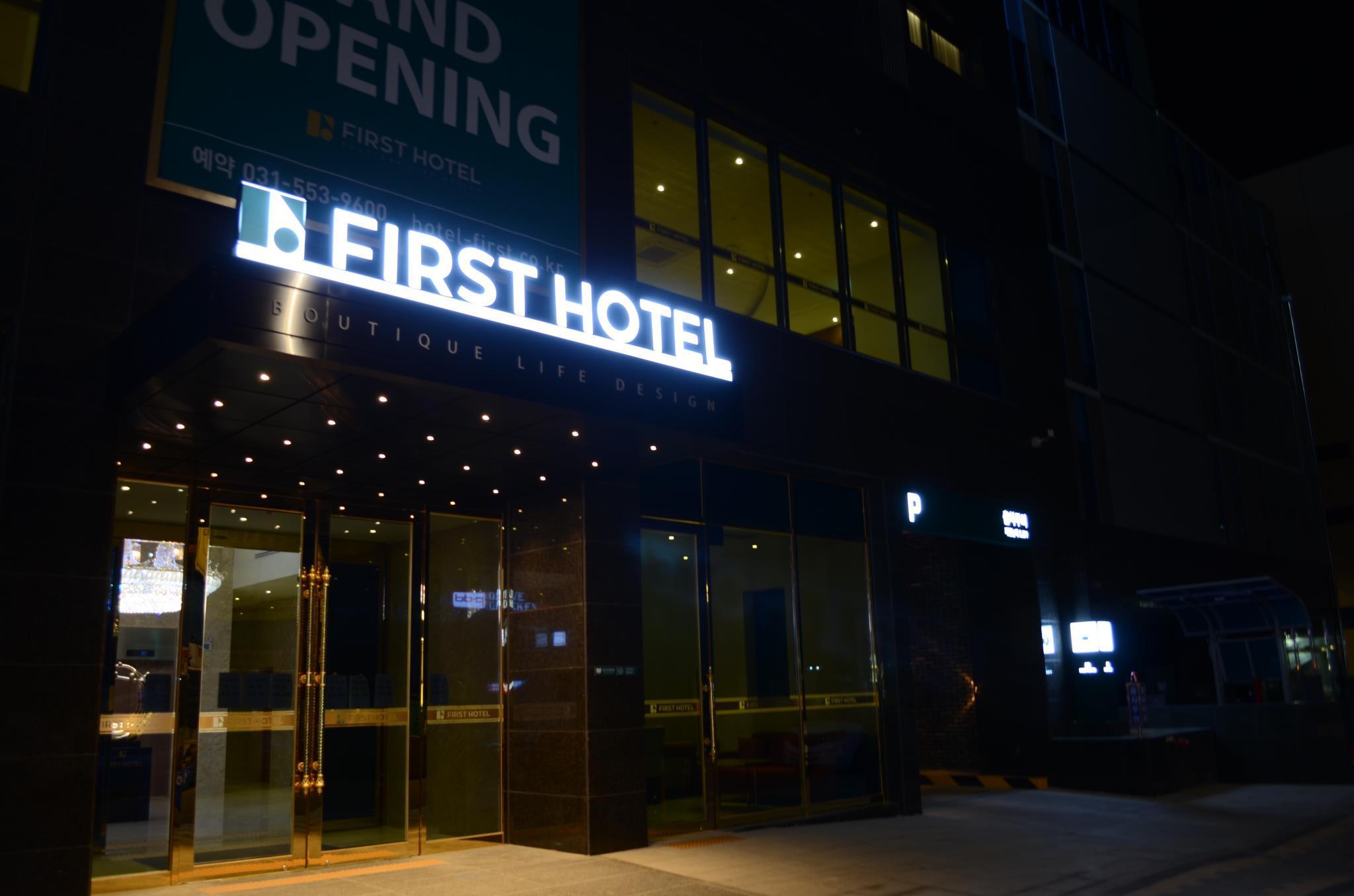 Galmea First Hotel