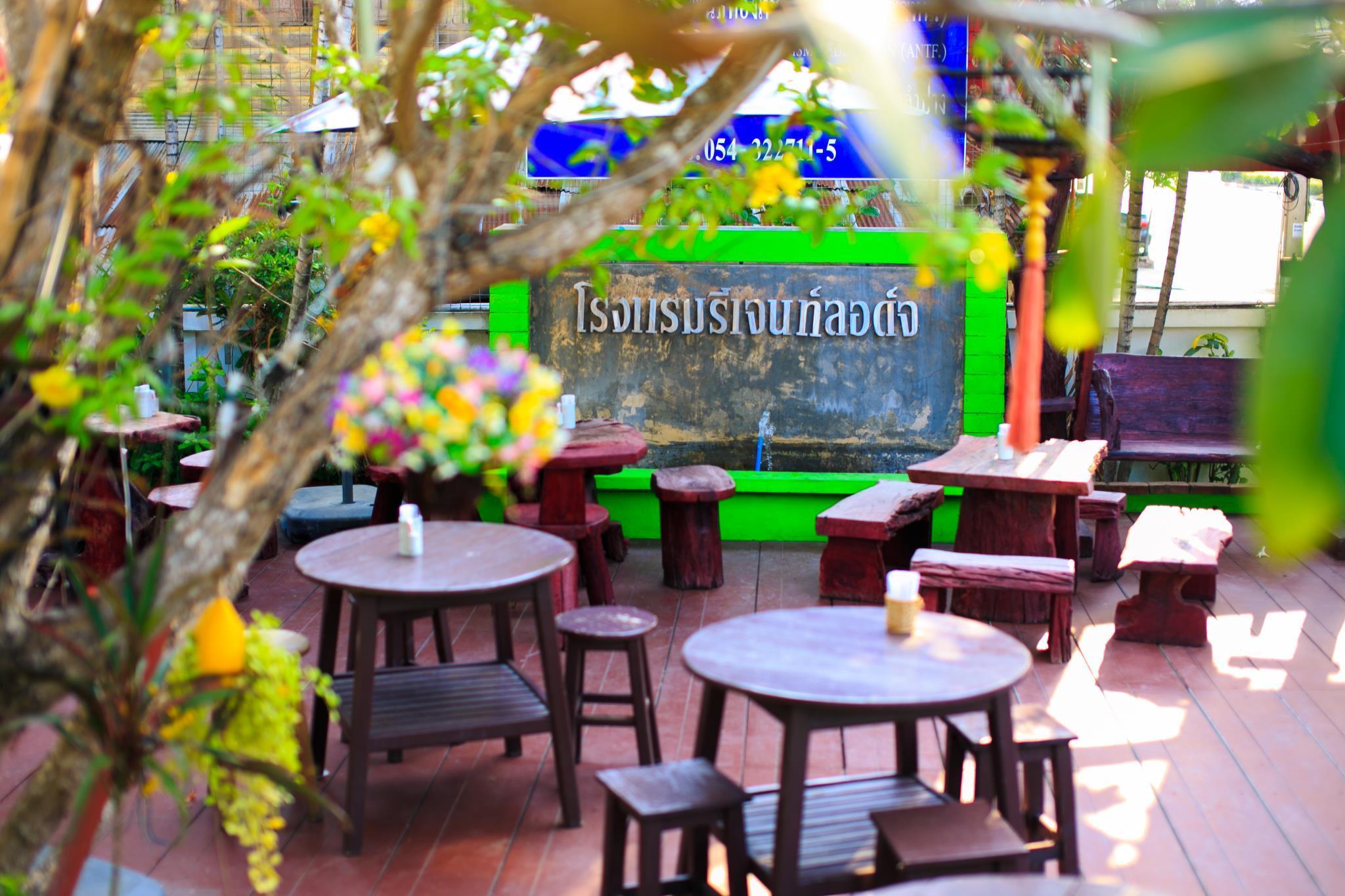 Regent Lodge Lampang Reviews
