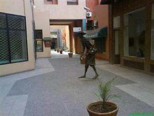 Gueliz Centre