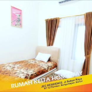 Petruk Room at Keita Homestay Yogyakarta