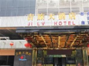 จิลฟ์ โฮเต็ล - ยงไต บรานช์ (Jilv Hotel - Yongtai Branch)