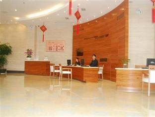 Price Peace Business Hotel