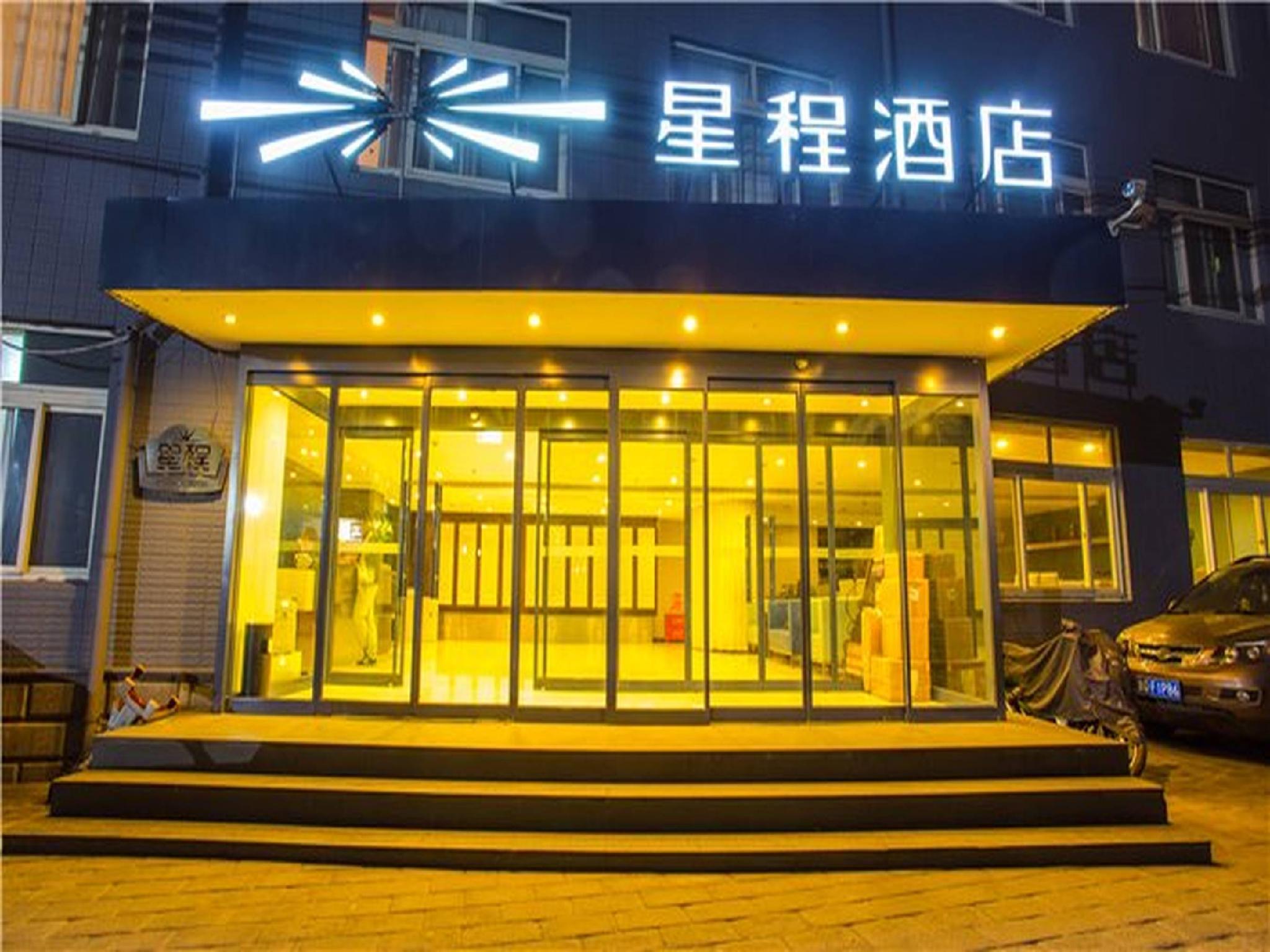 Starway Hotel Beijing Shaoyaoju