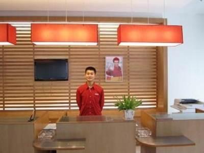 Review Ibis Weifang Qingnian Hotel