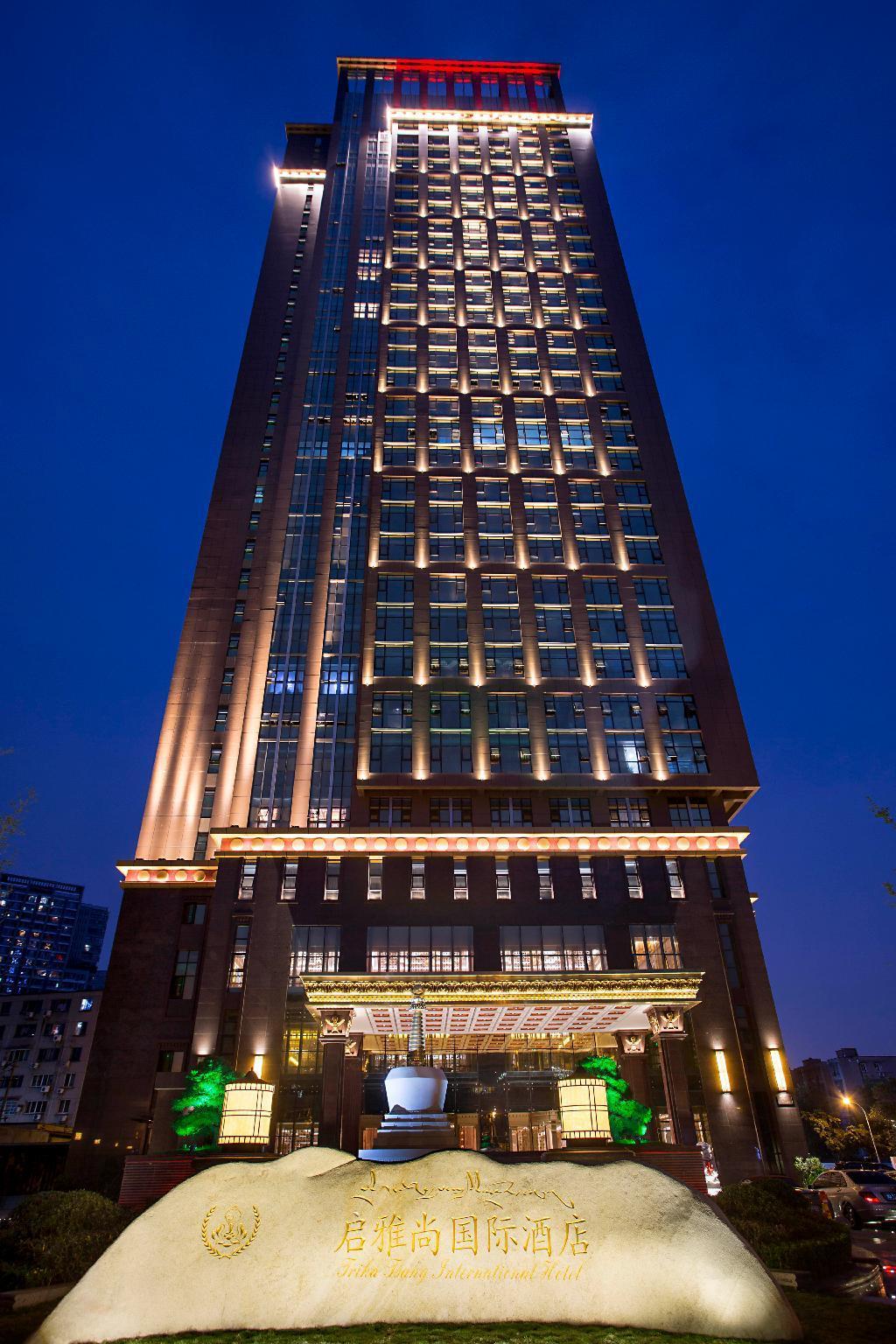 CHENGDU Trika Tsang International Hotel