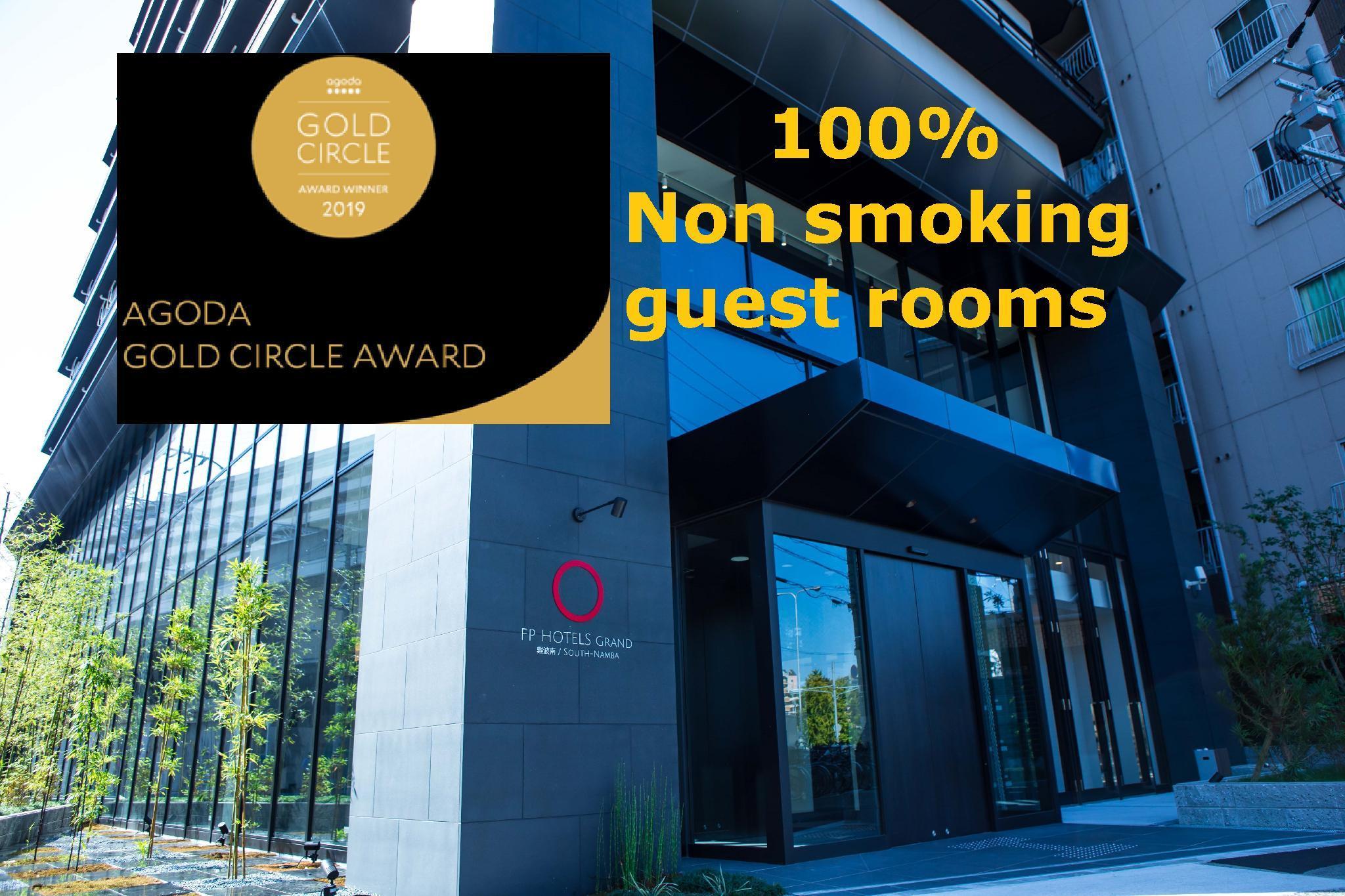 FP HOTELS Grand South Namba