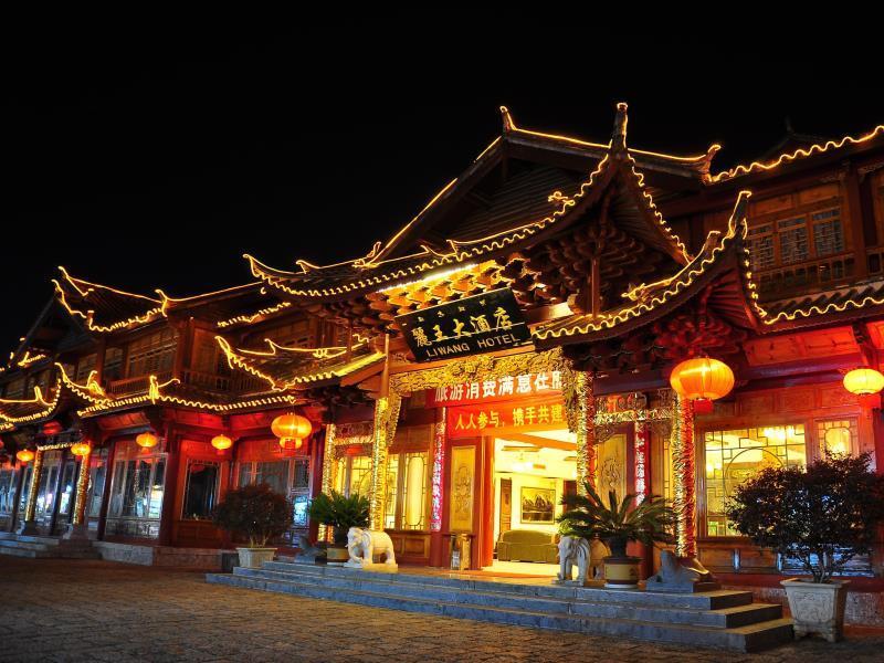 Lijiang Liwang Hotel Reviews